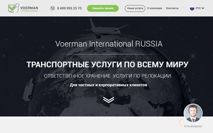 Voerman International RUSSIA